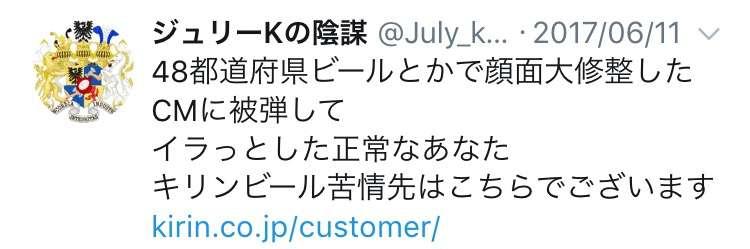 <草なぎ剛>「伊右衛門」CMキャストに決定 宮沢りえとの2ショット公開