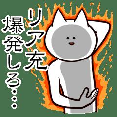 幸せじゃないホワイトデーの人集合!