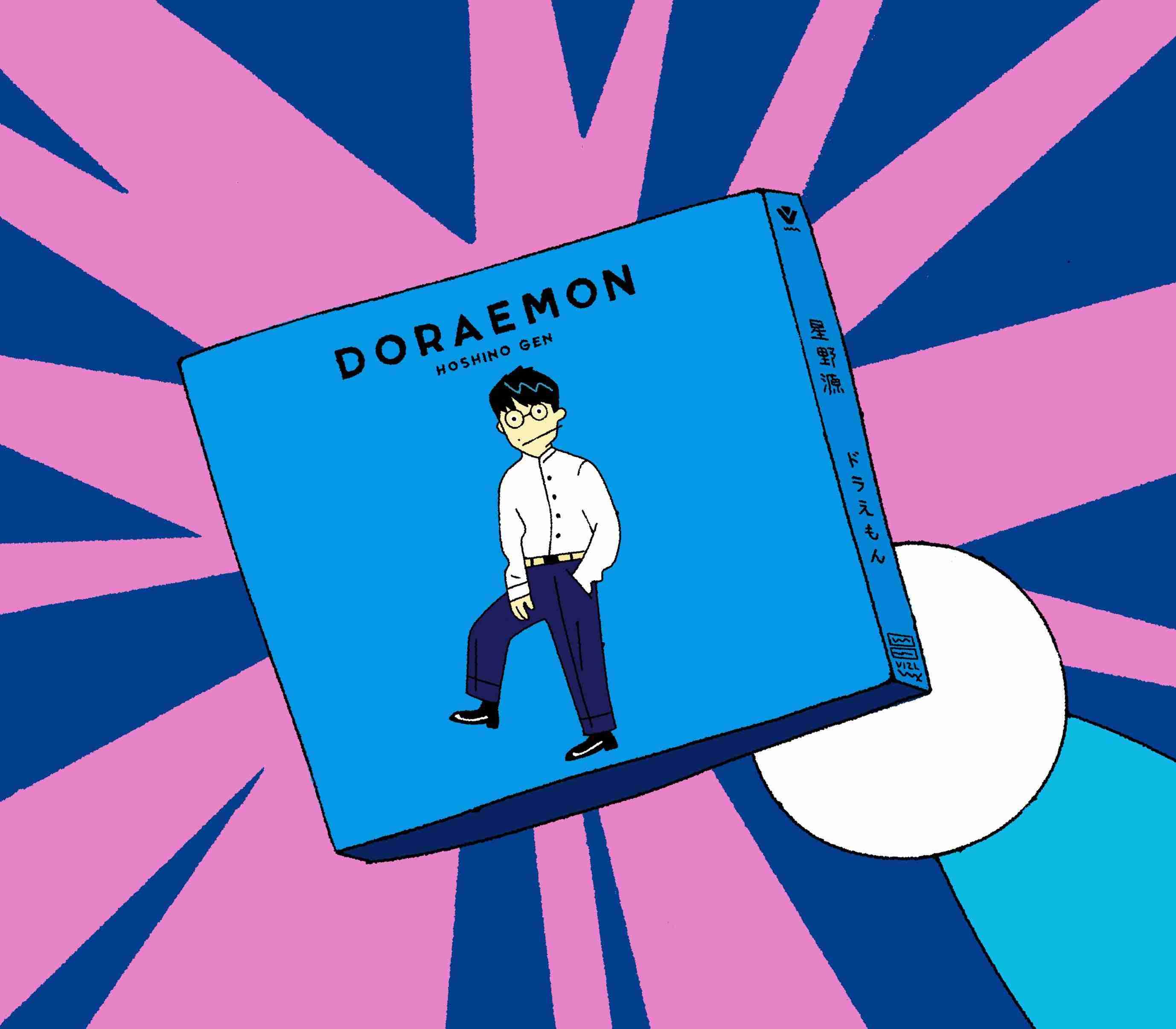 最後にCD買ったのはいつ?