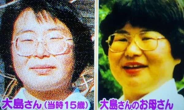 「森三中」大島美幸が大リバウンド MAX体重更新を夫が明かす
