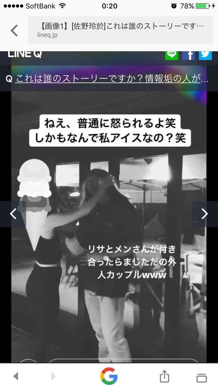 LDH雑談会 part2