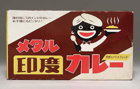 美味しいカレーが食べたい!!