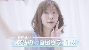 """指原莉乃、正式に総選挙""""不出馬""""宣言「ファンとして楽しむぞ~!」"""