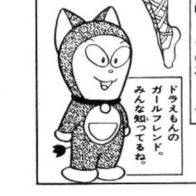 びっくりしたアニメ・漫画の設定