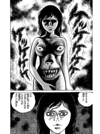 漫画家の古賀新一さん死去、81歳 「エコエコアザラク」怪奇ホラー作家の第一人者