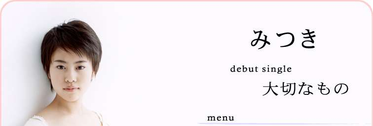 """""""女子ーズ""""桐谷美玲・高畑充希・藤井美菜・有村架純・山本美月の再会ショットが「神々しすぎる」"""