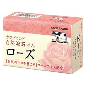 香りのいい石鹸教えてください!