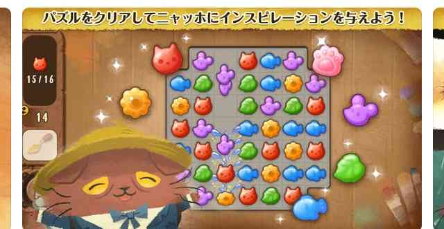 単独でトピが立たないアプリゲームを語りたい!part3
