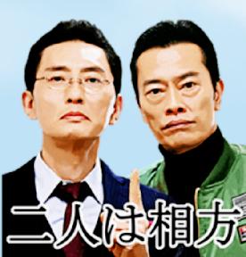 【実況・感想】世界ふしぎ大冒険!