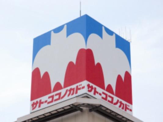 埼玉県を語りませんか?