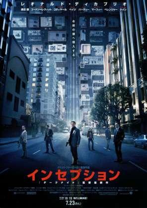 【映画】好きなサスペンス映画を語ろう!【ネタバレ注意】