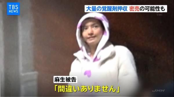 AV女優・麻生希、覚醒剤所持疑いで起訴 コカインや大麻も、密売か