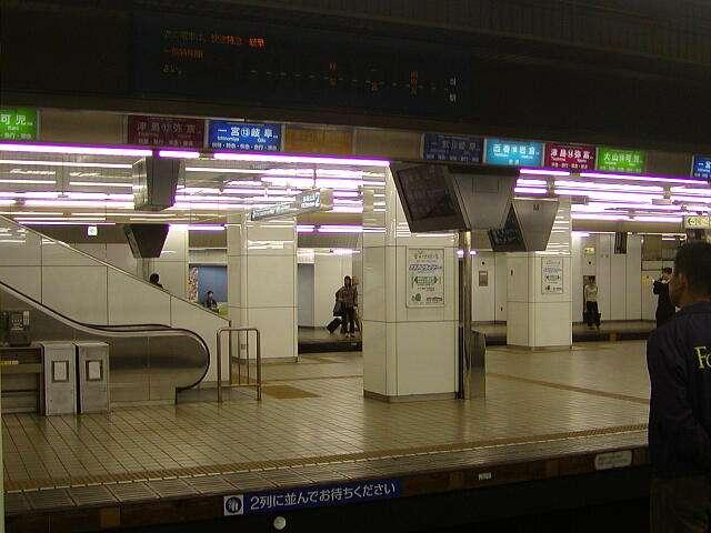 名古屋についてききたい