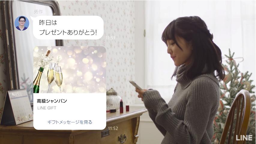 """""""疑似既読スルー""""が効く!モテ女がやってる絶妙なLINE駆け引き術"""
