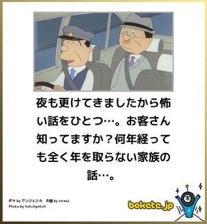 【閲覧注意】バイオレンス・スプラッター映画を語ろう!