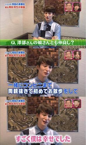RIKACO「日本の男性はロリコン」「女子高生だけが女子じゃない」