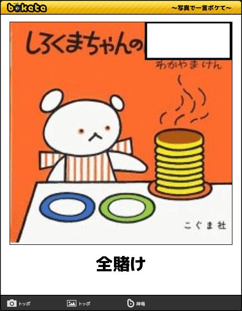 ホットケーキミックスを使ったアレンジレシピ
