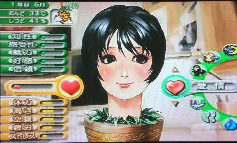 「人間以外との恋愛ゲーム」が若者たちの間で人気 背景を考察