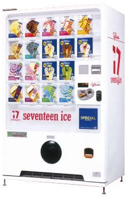 サーティワンアイス、何が好きですか?