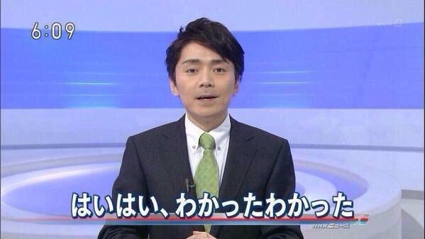 首が短いひと!!