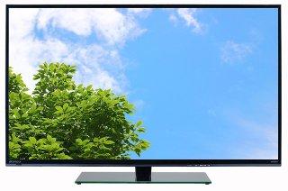 テレビのメーカー何ですか?
