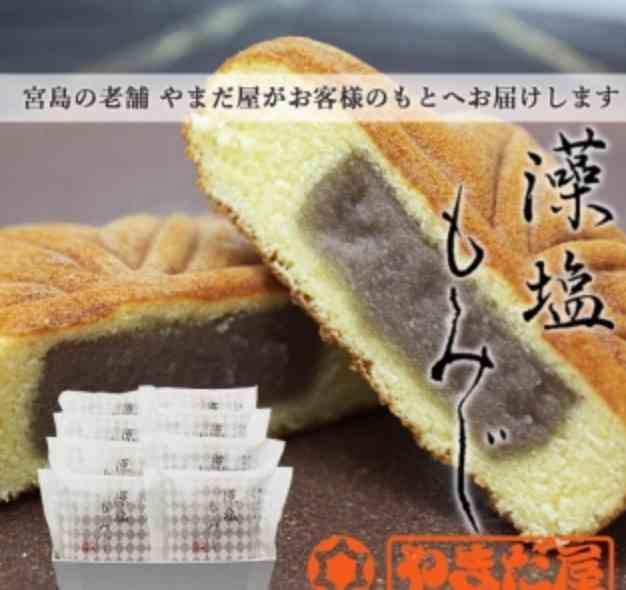 広島で行くなら?食べるなら?