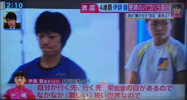 """日本レスリング協会 伊調馨への""""パワハラ疑惑""""否定「練習環境を不当に妨げ、制限した事実はない」"""