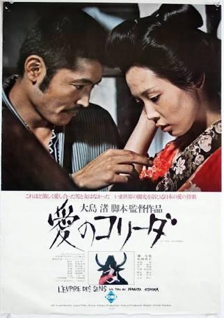 不倫のドラマ・映画