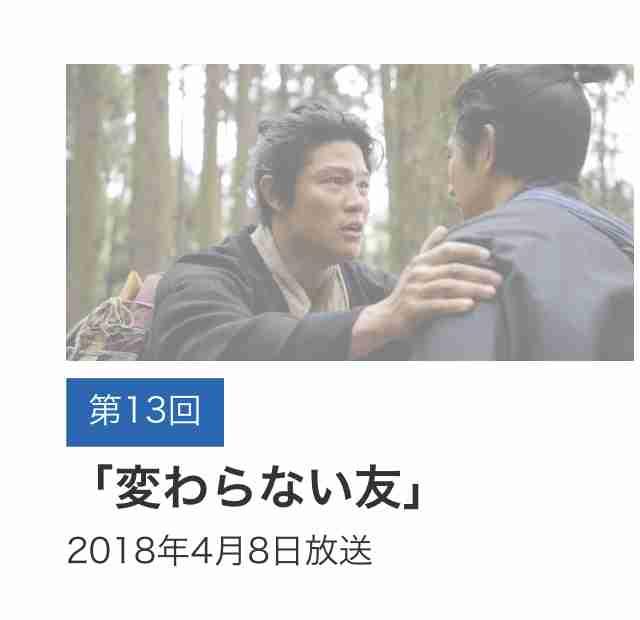 【実況・感想】西郷どん 12話