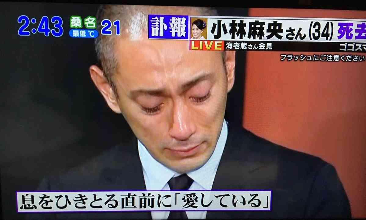 市川海老蔵 麻央さんに死の直前「結婚してください」とLINE