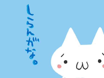 大渕愛子弁護士 夫の金山一彦と口論、別行動…日曜日に家族4人ですごす計画中止に