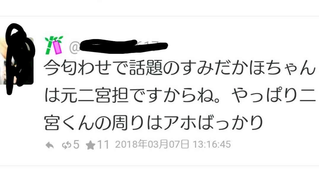 関西ジャニーズJr.・朝田淳弥、読モとデート写真流出後