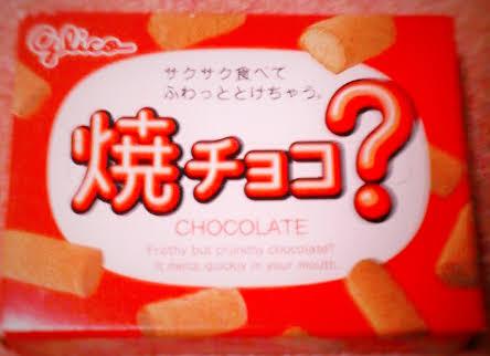 「焼き」と名のつく好きな食べ物は?