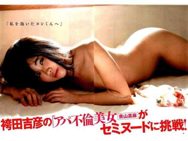 袴田吉彦の元妻・河中あい、アパ不倫相手に怒り「売名行為!人の家庭を壊しておいて」