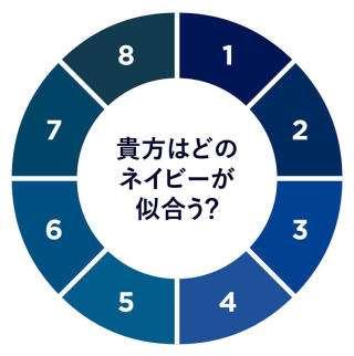 パーソナルカラー【オータム(秋)】の人!