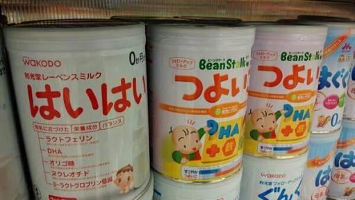 スティック粉ミルク「はいはい」など5万個回収