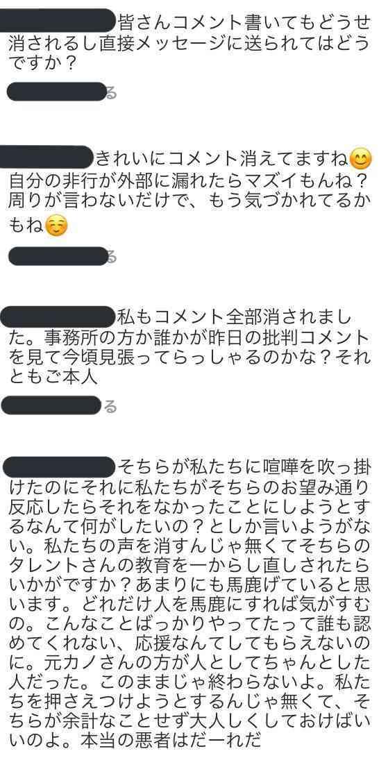 宮沢りえ、V6森田剛との結婚発表後初イベントで笑顔!指輪はなし