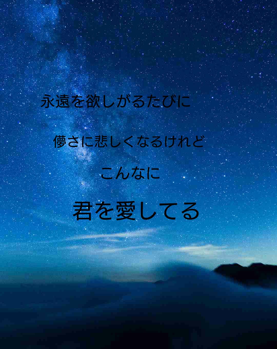 【春】切ない思い出【別れ】