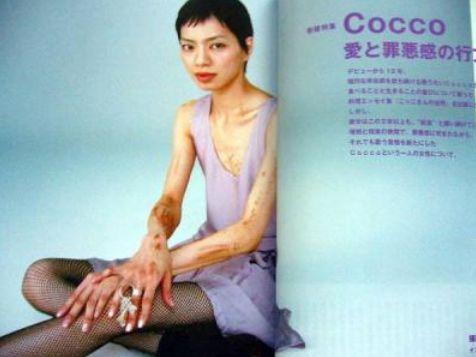 歌姫Coccoを語ろう