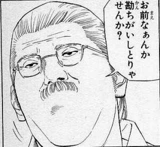 「芦田愛菜にしかみえなかった」 ほしのあき、41歳で現役中学生に見間違えられる伝説を作る