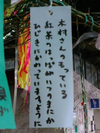 和む画像を貼るトピ~(❁´ω`❁)