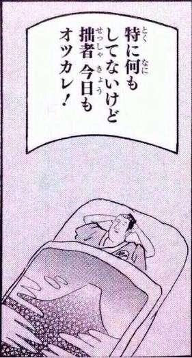 夜だから考えてしまう事!