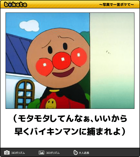 〜要領が悪い人集合〜