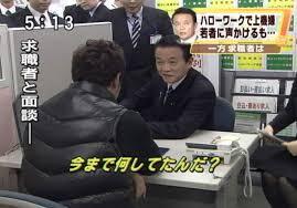 【雑談】ニート・引きこもりpart2