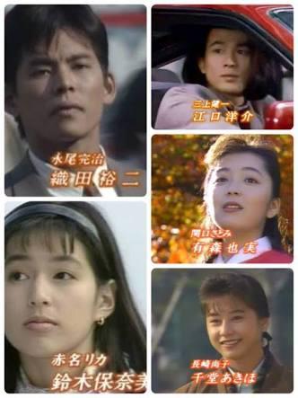 90年代ドラマで活躍した俳優について語りたい