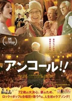 夫婦愛が素敵な映画