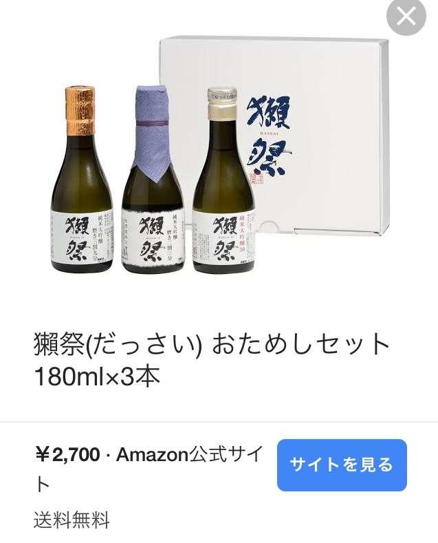 お酒が好きな人へのプレゼント
