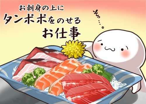刺身に添えられている『菊の食べ方』にネット騒然 「知ってたらカッコいい」