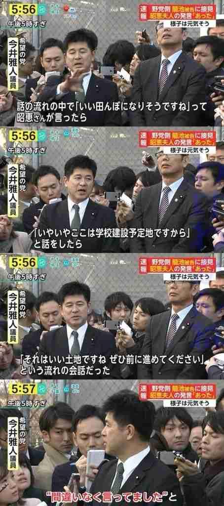 森友改ざん証人喚問 佐川氏「お答えできません」連発54回