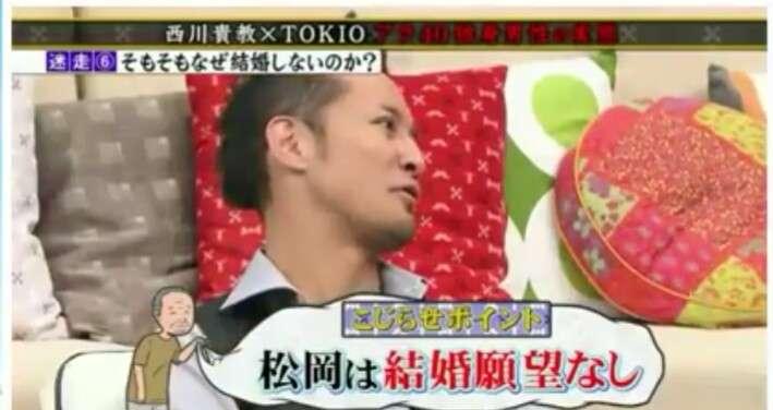 森田剛に続く?TOKIO松岡昌宏が15年交際するあの彼女と結婚の可能性